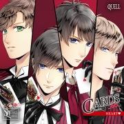 SQ 「CARDS」シリーズ3巻 QUELL「HEART」