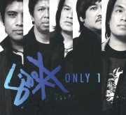 Side A - Only One (International Version)