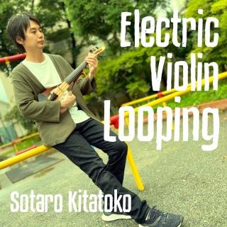 Electric Violin Looping