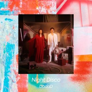 Night Disco