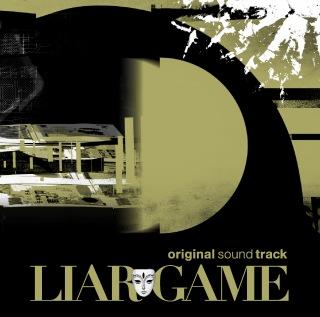 LIAR GAME オリジナル・サウンドトラック