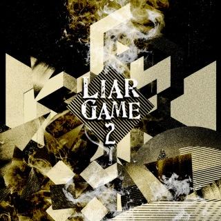 LIAR GAME 2 〜シーズン2 & 劇場版 オリジナル・サウンドトラック〜