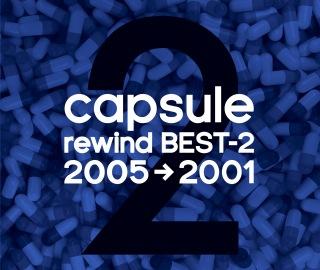 capsule rewind BEST-2 2005-2001