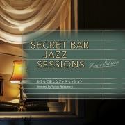 Secret Bar Jazz Sessions ~おうちで楽しむジャズセッション~ Selected by Yutaro Nakamura