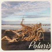 Polaris(DSD 11.2MHz/1bit)