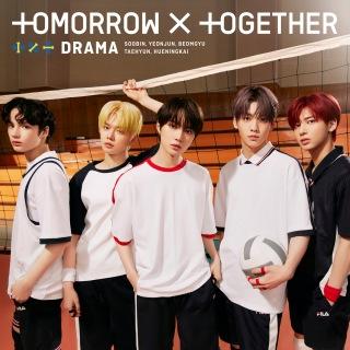 Drama (Japanese Ver.)
