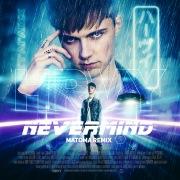 NEVERMIND (Matoma Remix)