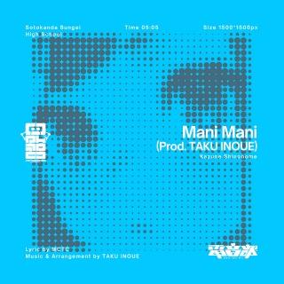 Mani Mani(Prod. TAKU INOUE)