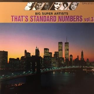ザッツ!スタンダード・ナンバーズ vol.3