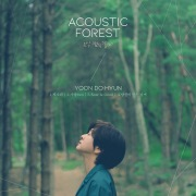 The Acoustic Forest