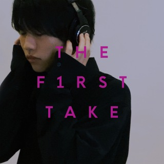 夜永唄 – From THE FIRST TAKE