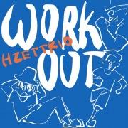 Workout(32bit float/96kHz)