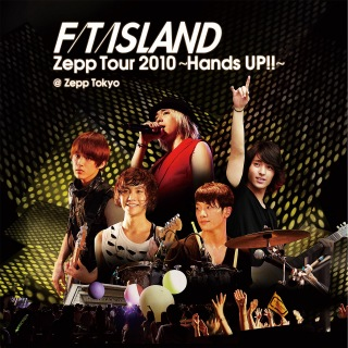 Live-2010 Zepp Tour -Hands UP!!-