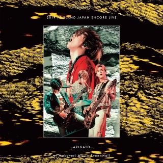 Live-2019 Japan Encore Live -ARIGATO-