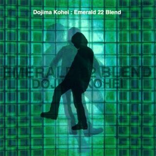 Emerald 22 Blend