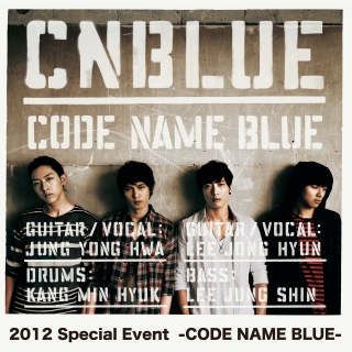 Live-2012 Special Event -CODE NAME BLUE-