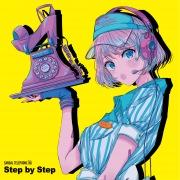 Step by Step(24bit/48kHz)