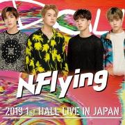 Live-2019 Hall Tour -Kick Ass-