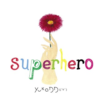 Superhero (Chinese Version)