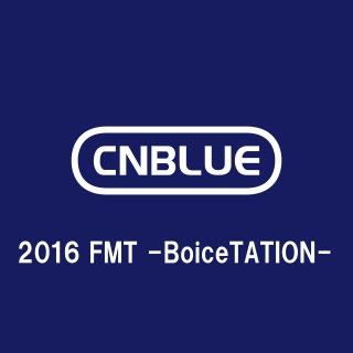 Live-2016 FMT -BoiceTATION-