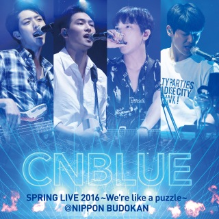 Live-2016 Spring Live -We're like puzzle-