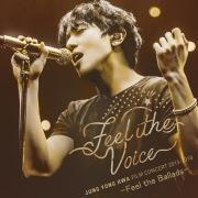 Live-FNC KINGDOM 2015-2018 -Feel the Ballads-