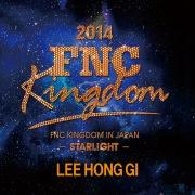 Live 2014 FNC KINGDOM -STARLIGHT