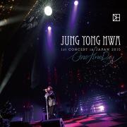 Live-2015 Solo Live -One Fine Day-