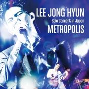 Live-2018 Solo Concert -METROPOLIS-