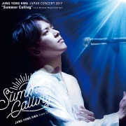 Live -2017 Solo Live - Summer Calling-