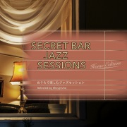 Secret Bar Jazz Sessions ~おうちで楽しむジャズセッション~ Selected by Syouji Uno