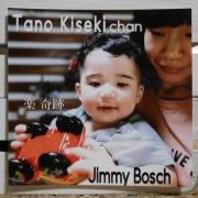 Tano Kiseki Chan