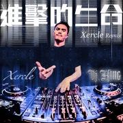 Progressive Life (Xercle Remix)