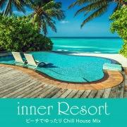 inner Resort ~ビーチでゆったりChill House Mix~