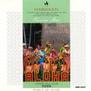ALOHA ハワイアン・ミュージック 民俗音楽