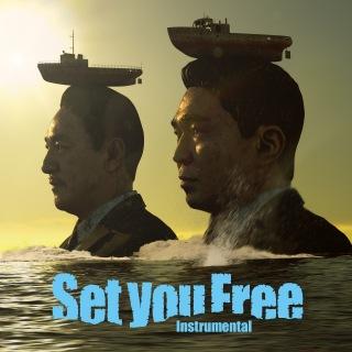 Set you Free (Instrumental)