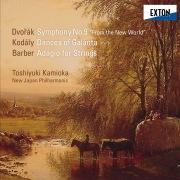 ドヴォルザーク:交響曲第 9番「新世界より」