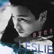 Chun Xia Qiu Dong A Balloon's Journey
