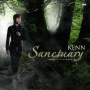 PSP専用ソフト「しらつゆの怪」挿入歌「Sanctuary」