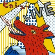ヒカシューLIVE(Remastered)