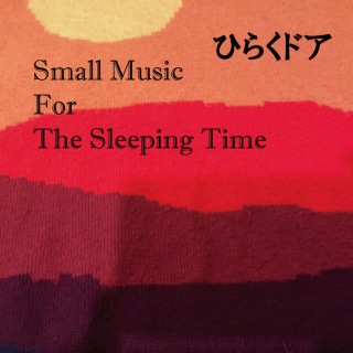 Small Music For The Sleeping Time