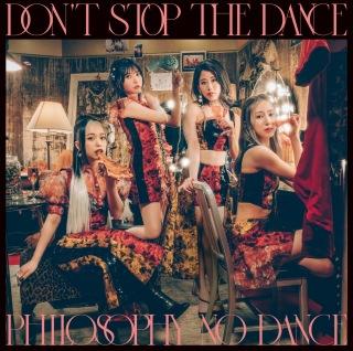ドント・ストップ・ザ・ダンス(Deluxe Edition)