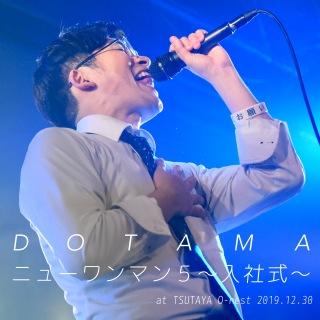 『ニューワンマン5〜入社式〜』at TSUTAYA O-nest 2019.12.30