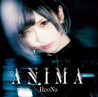 ANIMA (Special Edition)