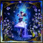Violetta Operetta