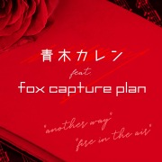 another way (feat. fox capture plan)