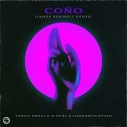 Coño (James Kennedy Remix)