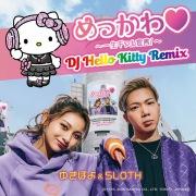 めっかわ? 〜一生ギャル宣言!〜 DJ Hello Kitty Remix