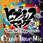 Crush Your Mic -Rule the Stage track.3-