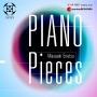 PIANO Pieces Ambisonics(64ch)